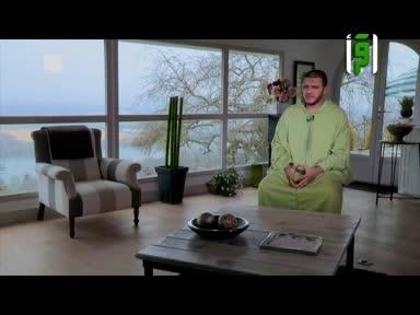 الامة الفتية - التطرف عند الشباب - اسماعيل منور