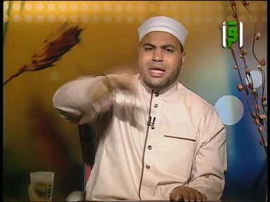 الجنة بغير حساب -ح3-أهل الفضل 2- محمد عبد الصادق