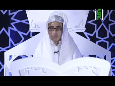 التغني بالقران  -القارئ عبد الرحمن مهدي صالح