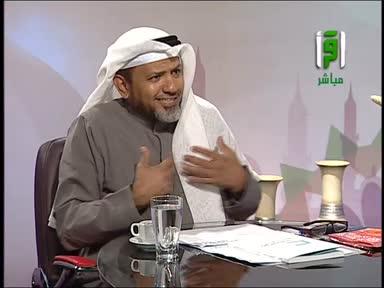 امة مباركة-ح2- رمضان ومراجعة الذات - اسماعيل الشبلي