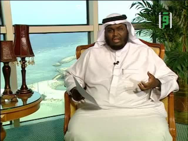 وجهة نظر أبو الحسن في الصوم