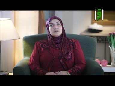منهن تعلمنا -ام الدرداء الكبرى -  الدكتورة الهام شاهين