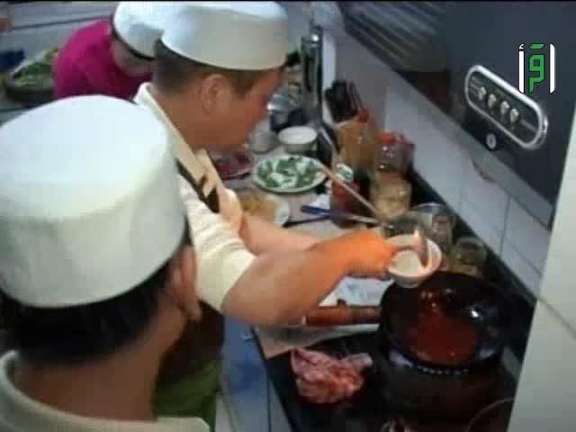 رمضان حول العالم - الصين - بكين