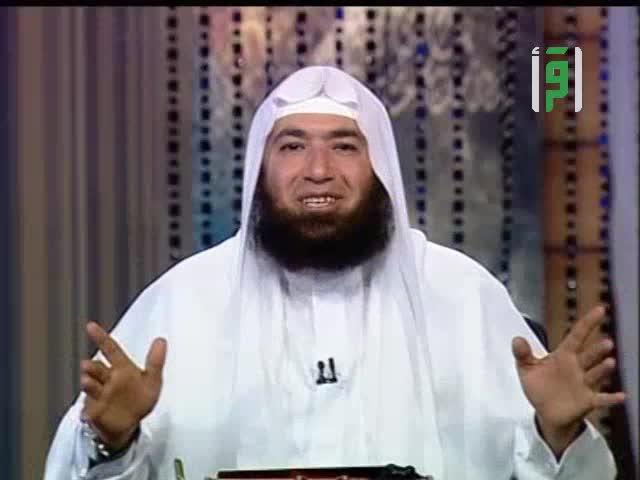 ستموت في رمضان