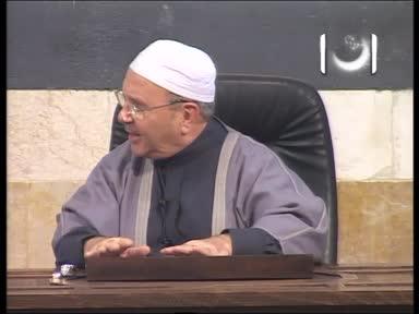 مقاصد الشريعة الدكتورمحمد راتب النابلسي - ح 20 - الجماعة