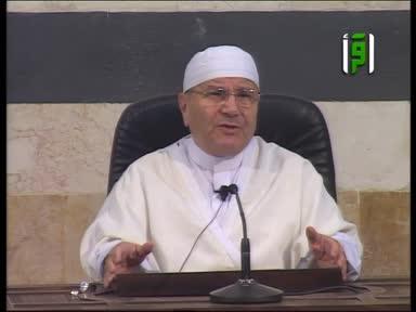 مقاصد الشريعة -ح23 - ليلة القدر -الدكتورمحمد راتب النابلسي
