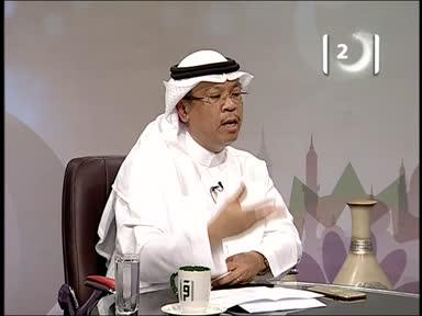 امة مباركة -ح7-أمة مباركة -الحراك التطوعي المؤسسي- اسماعيل الشبلي