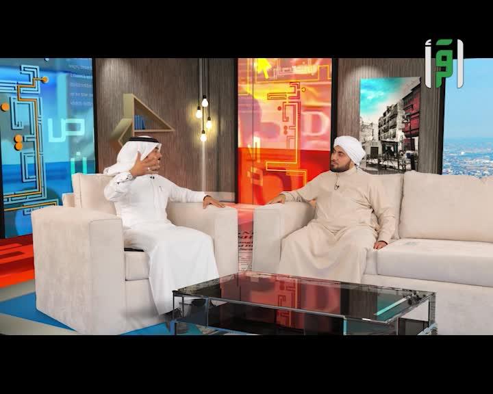 باختصار - الشيخ فيصل الكاف - ح5 - كيف تكون ناجح
