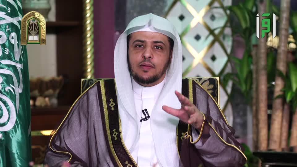 عباد الرحمن - ح 14 - وكانوا لنا خاشعين - الدكتور خالد المصلح