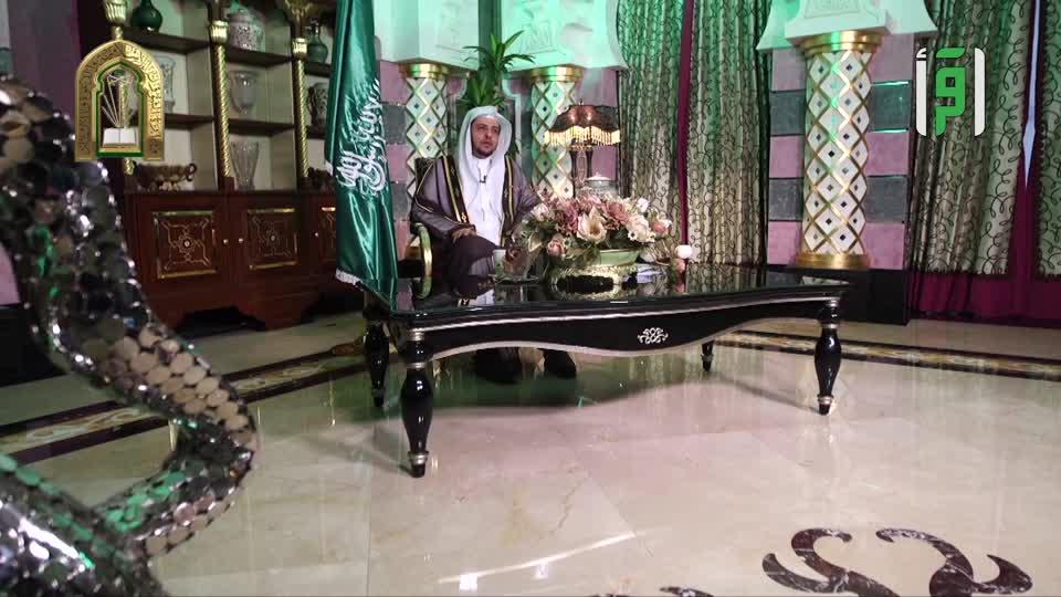 عباد الرحمن - ح 16 - الذيم يمشون على الأرض هونا - الدكتور خالد المصلح