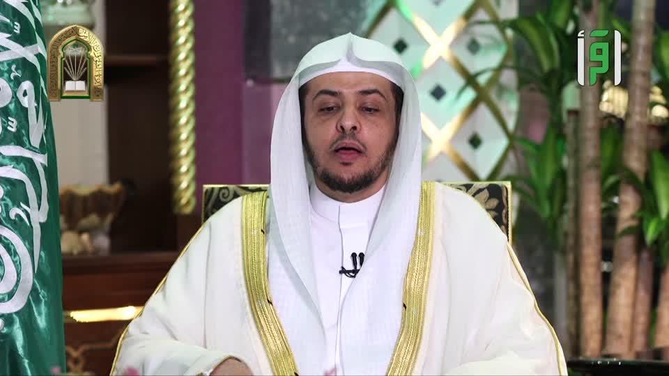 عباد الرحمن - الحلقة 21- الذين يظنون أنهم ملاقو ربهم - الشيخ خالد  المصلح