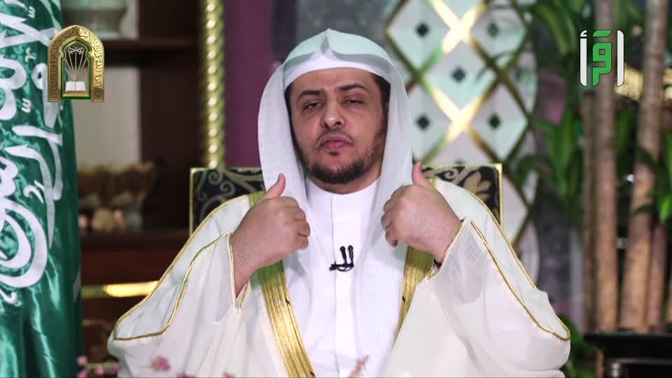 عباد الرحمن - ح 17 - واذا خاطبهم الجاهلون قالوا سلاما - الدكتور خالد المصلح