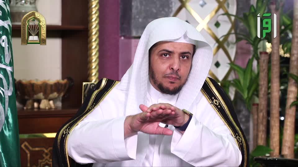 عباد الرحمن - ح 6 - لا يدعون مع الله إلها آخر - الدكتور خالد المصلح