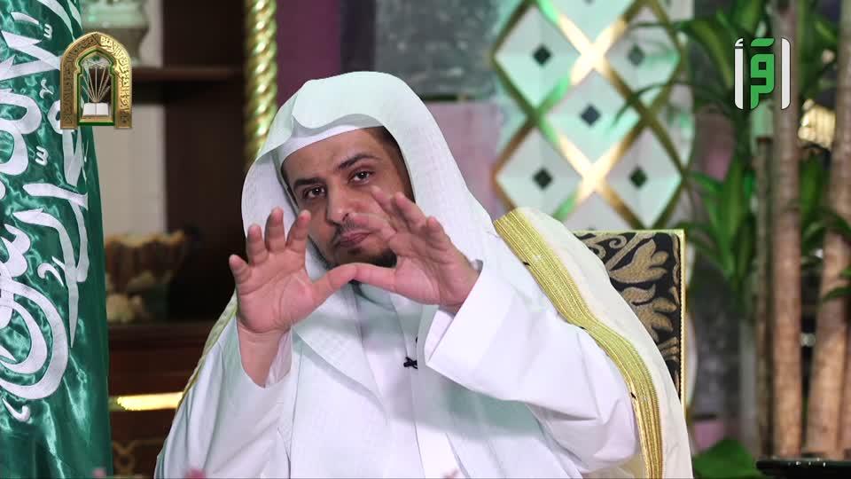 عباد الرحمن - ح 23 - ولا يزنون - الدكتور خالد المصلح