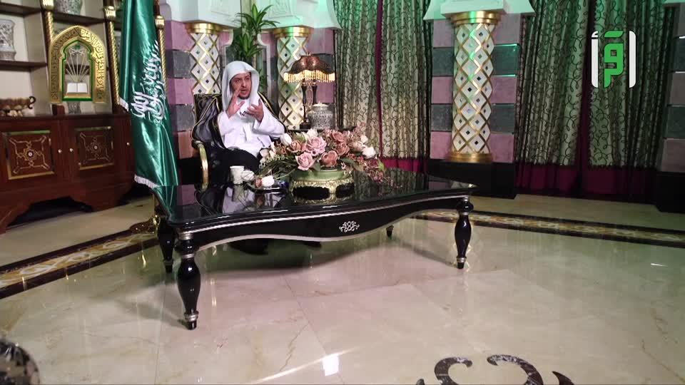 عباد الرحمن - ح 10 - يخشون ربهم بالغيب - الدكتور خالد المصلح