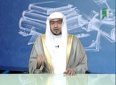 مشارق الأنوار - الشيخ صالح المغامسي - ح 7 - الخليفة محمد المهدي العباسي - ابو عبد الله
