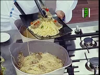 مطبخك - الحلقة 1 - شاورما الدجاج- الشيف شادي زيتوني