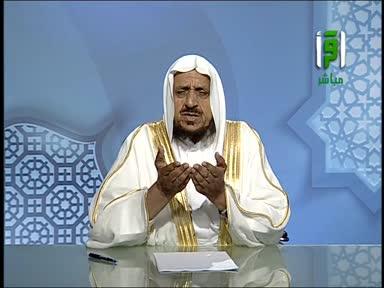 دعاء الدكتور عبدالله المصلح في أول يوم رمضان للناس كافة