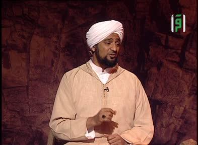 فاقصص القصص- الحلقة 12 - قصة أويس القرني ج1 الداعيية محمد السقاف