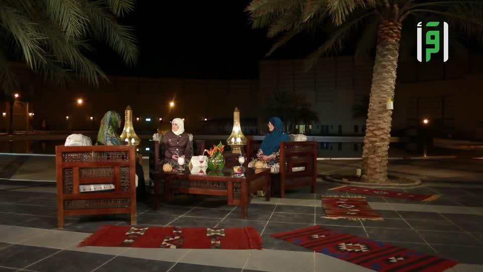ولي دين الجزء الثاني - الأعمال الخيرية -ح5 - الدكتورة رفيدة حبش