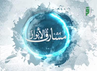 مشارق الأنوار - الشيخ صالح المغامسي - ح 20 - ( أبو محمد بن قتيبة الدينوري  ( ابن قتيبة