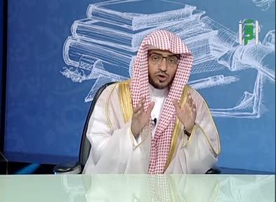 مشارق الأنوار - الشيخ صالح المغامسي - ح 21 - ابن قدامة ج 1