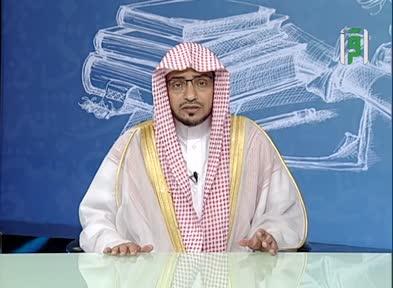 مشارق الأنوار - الشيخ صالح المغامسي - ح 22 - ابن قدامة ج 2