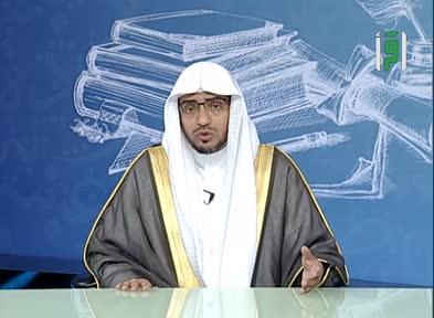 مشارق الأنوار - الشيخ صالح المغامسي - ح 17 -  الحافظ ابن كثير ج 2