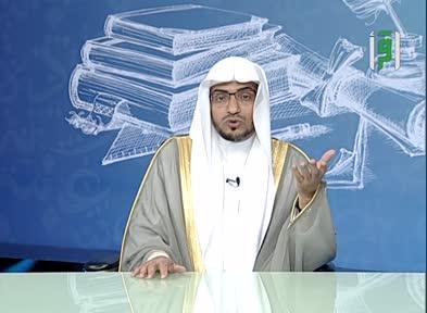 مشارق الأنوار - الشيخ صالح المغامسي - ح 9 - الأمير يزيد بن الملهب