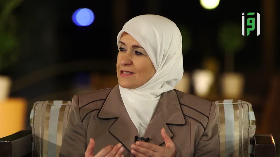 ولي دين الجزء الثاني -تقسيم المسؤوليات بين الرجل والمرأة  -ح8 - الدكتورة رفيدة حبش