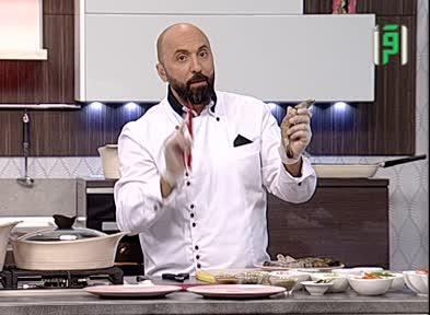 مطبخك - الحلقة6  - جمبلايا الدجاج مع الجمبري - الشيف شادي زيتوني