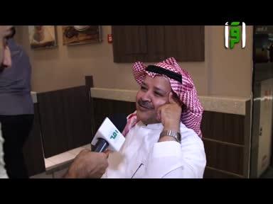 اربح مع اقرا - ح 7 - تقديم محمد الفهيد