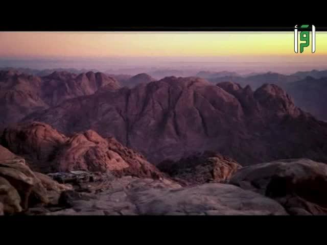 أرض الصالحين - الحلقة 4 مسجد الحاكم بأمر الله