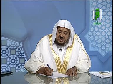 فتاوى رمضان  2017 الحلقة - 9- الدكتور عبدالله المصلح