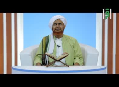 القصص الحق 6 - ح 11 - طلب السقية من سيدنا موسى - الشيخ عمر بن حفيظ