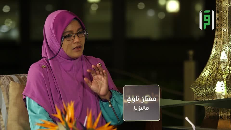 ولي دين الجزء الثاني -الحلقة 18- حق الطفل بالرضاعة - الدكتورة رفيدة حبش