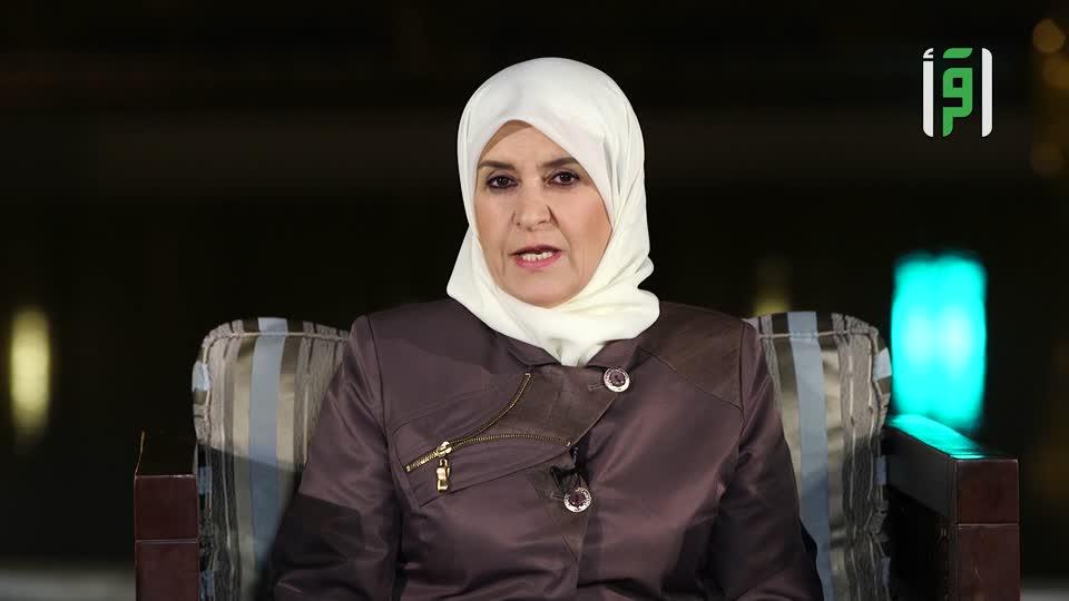 ولي دين الجزء الثاني -الحلقة 14-تصرف المرأة بملكها - الدكتورة رفيدة حبش
