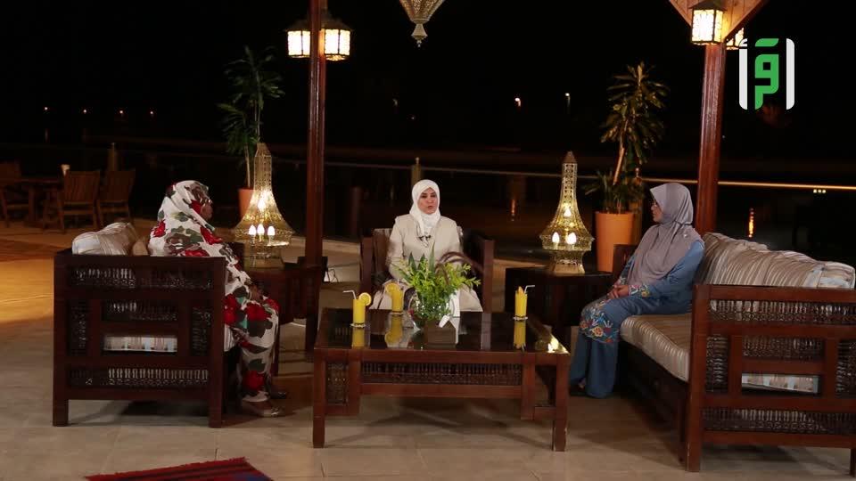ولي دين الجزء الثاني -الحلقة 12- واجبات المرأة إتجاه أولادها - الدكتورة رفيدة حبش