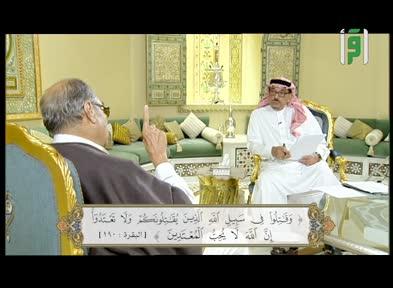السوق - الحلقة 21- حرمة النفس - الشيخ صالح كامل