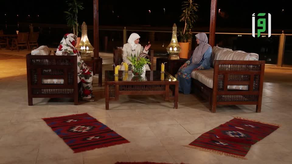 ولي دين الجزء الثاني -الحلقة 17- اتفاقية سيداو  - الدكتورة رفيدة حبش