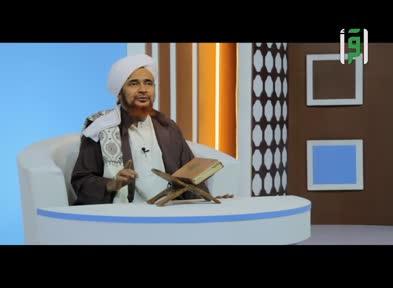 القصص الحق 6 - ح 23 - قصة سيدنا ابو لبابه - الشيخ عمر بن حفيظ