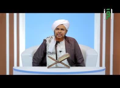 القصص الحق 6 - ح 25 - هجرة النبي  ج2 - الشيخ عمر بن حفيظ