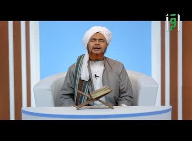 القصص الحق 6 - ح 16 - قصة الأنفال - الشيخ عمر بن حفيظ