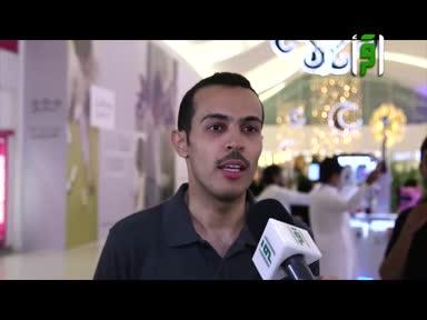 اربح مع اقرا -ح13- تقديم محمد الفهيد