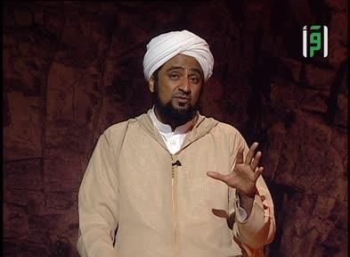 فاقصص القصص- الحلقة 28- قصة جرة الذهب - الداعيية محمد السقاف