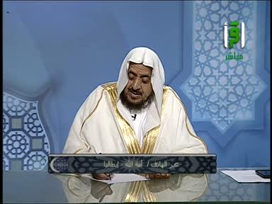 فتاوى رمضان 2017 الحلقة - 17- الدكتور عبدالله المصلح
