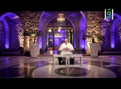 أسماء وصفات الرسول - الحلقة 16- االماحي والحاشر والعاقب - دائم الفكر - تقديم مجدي إمام