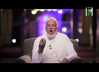 أسماء وصفات الرسول - الحلقة 17- الفانح حسن المظهر - تقديم مجدي إمام