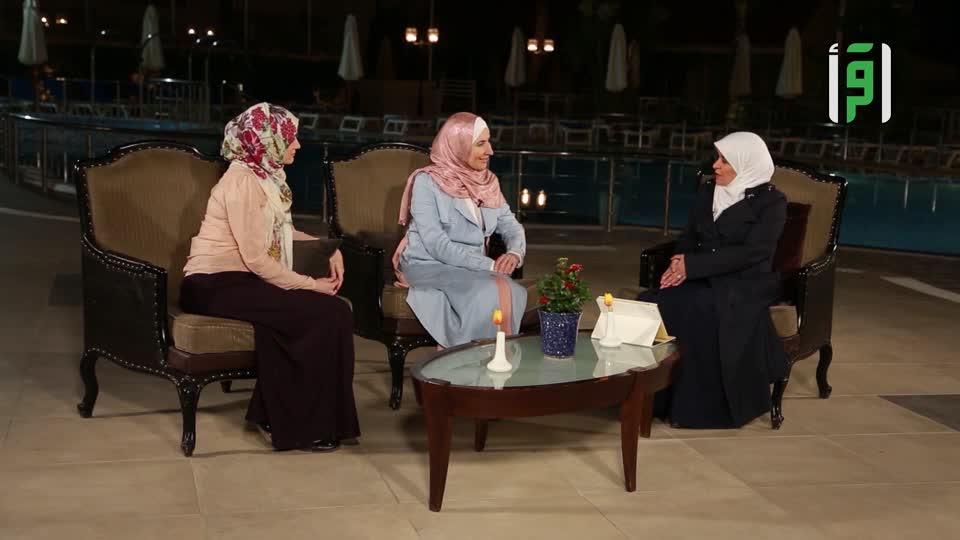 ولي دين الجزء الثاني -الحلقة 20-مع الطبيعة- الدكتورة رفيدة حبش