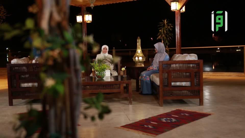 ولي دين الجزء الثاني -الحلقة 21- التعامل بالحب بين الزوجين - الدكتورة رفيدة حبش